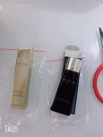 CPB肌肤之钥光透白眼部精华乳15ml( 淡化暗沉 紧致眼周 眼霜  护肤品化妆品) 晒单图