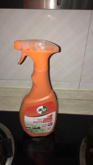 净安(Cleafe)油烟机清洗剂500g 厨房多用途油污净 中性清洁剂 晒单图