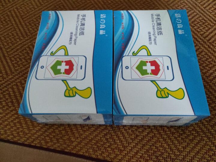 洁の良品一次性手机消毒纸屏幕清洁湿巾平板电脑手机屏幕清洁杀菌湿巾纸除油去污消毒湿纸巾100片速干 3盒 晒单图