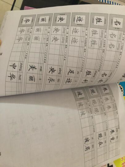 小屁孩日记全集 中英文双语版漫画故事书6-15岁儿童文学课外读物书籍 小学生课外阅读书 英语启蒙读物 从天而降的巨债(7) 晒单图