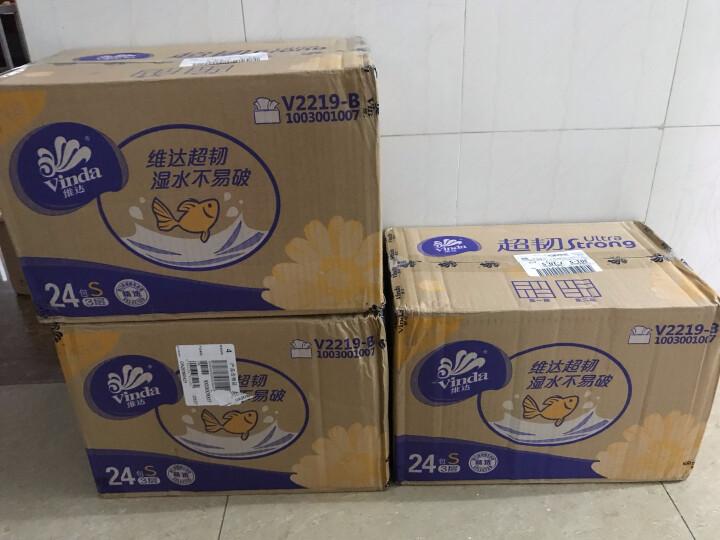 维达(Vinda) 抽纸 超韧3层150抽软抽纸巾*24包(小规格) 整箱销售 晒单图