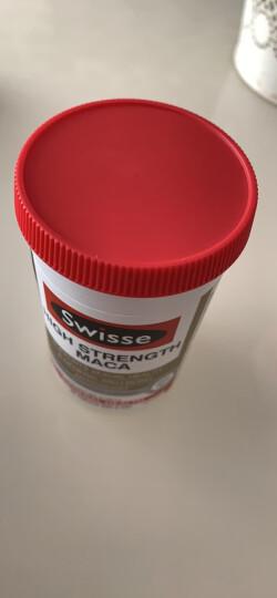 澳洲进口 Swisse 男士锯棕榈番茄红素片 50片/瓶 男性前列尿道健康 晒单图