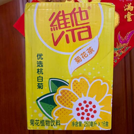 维他奶 维他菊花茶饮料250ml*16盒 杭白菊花 滋润茶饮料 家庭装 礼盒装 晒单图