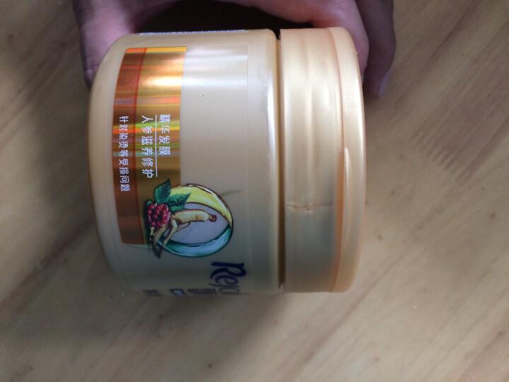 飘柔护发发膜垂顺亮泽精华300ml(新旧包装随机发货) 晒单图