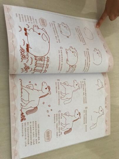 儿童简笔画一本通 晒单图