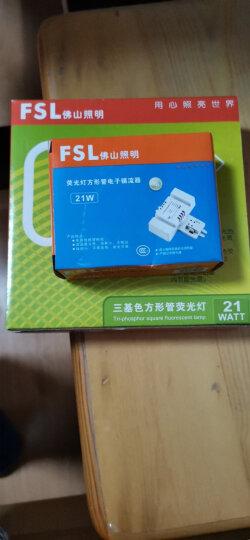 佛山照明 (FSL)节能灯2D荧光灯方形管电子镇流器38W 晒单图