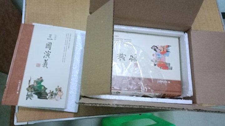 四大名著全套原著版正版精装三国演义红楼梦西游记水浒传无删减青少年版成人学生版文学小说 晒单图