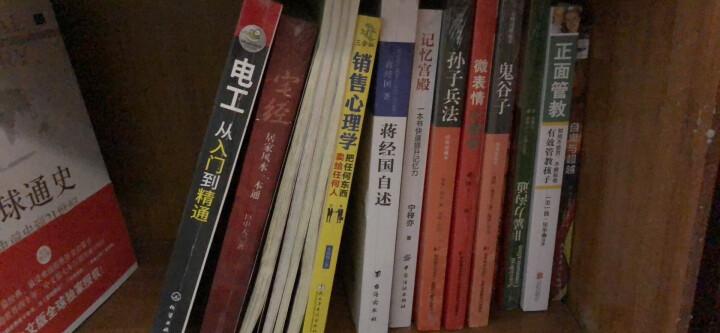 讲谈社·中国的历史02·从城市国家到中华:殷周春秋战国 晒单图