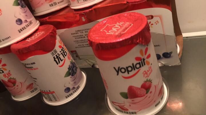 优诺(yoplait)优丝 蓝莓果粒风味发酵乳 135g*3  低温酸奶生鲜 晒单图