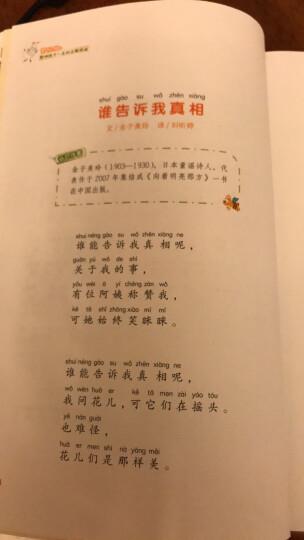 窦桂梅:影响孩子一生的主题阅读(小学三年级专用) 晒单图