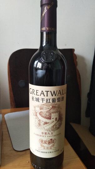 长城 华夏葡园九六精品赤霞珠干红葡萄酒 750ml 木盒 单瓶装 中粮出品 晒单图
