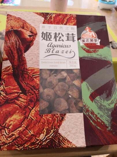 美农美季 干货礼盒 食用菌菇组合 大礼包1280g(粉条榛蘑滑子蘑猴头菇黑木耳) 晒单图