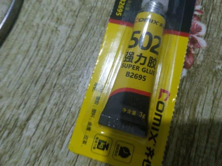 齐心(Comix)4色装便利贴/便签纸/便签本/易事贴/百事贴(76x76mm) 办公文具 D6005 晒单图