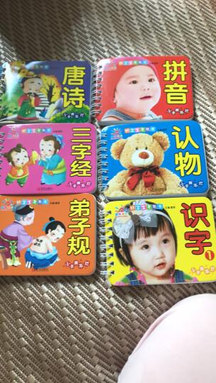 阳光宝贝 七彩趣味启蒙书(套装全6册) 晒单图
