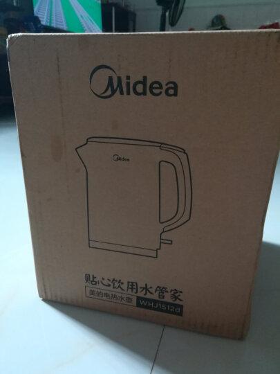美的(Midea)电水壶热水壶电热水壶304不锈钢水壶双层防烫烧水壶MK-HJ1512(WHJ1512e) 晒单图