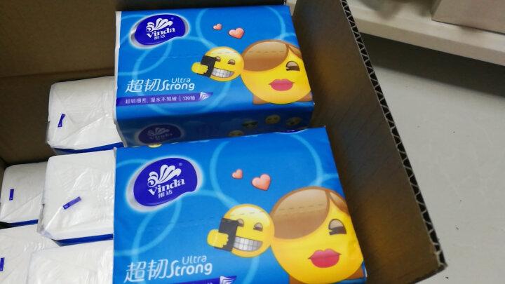 维达(vinda)湿巾 去菌36计限量版礼盒装(100片湿巾加赠一本漫画书) 晒单图
