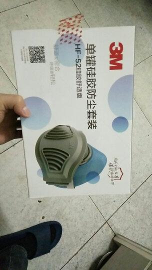 3M防尘面具 HF-52单罐硅胶舒适版防尘面具套装 防非油性颗粒物 工业粉尘打磨口罩 晒单图