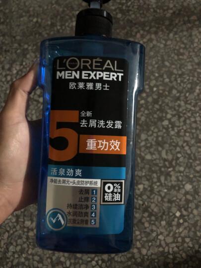 欧莱雅 (LOREAL) 男士去屑洗发露(活泉劲爽) 700ml(新老包装随机发货) 晒单图