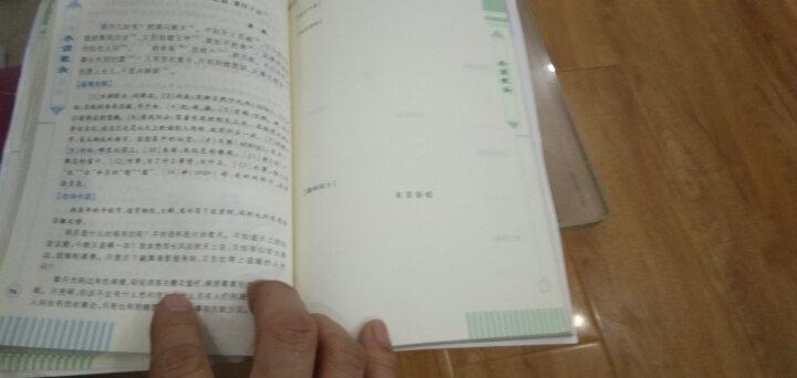 新标准中学生必背古诗文(初中卷)(插图本) 晒单图