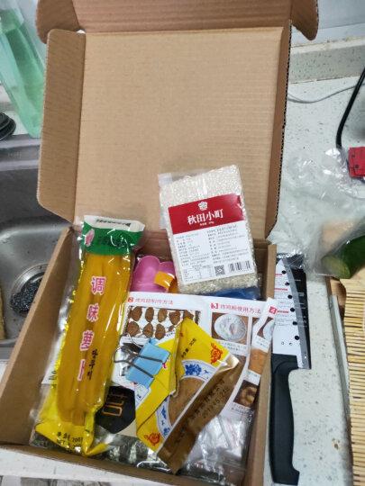 吉得利 寿司套装 寿司工具 寿司食材 寿司醋 寿司帘 寿司海苔 寿司米套装 晒单图
