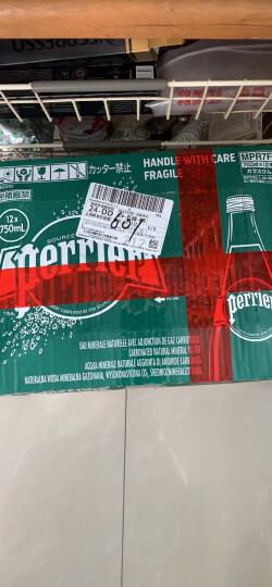 巴黎水Perrier含气天然矿泉水750ml整箱12瓶 法国原装进口苏打水味气泡水 晒单图