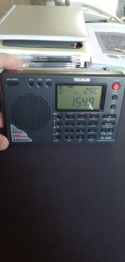 德生(Tecsun)PL-380老人半导体 数字显示全波段收音机  校园广播四六级听力高考 考试收音机  (银色) 晒单图