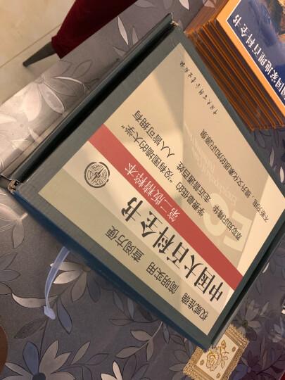 中国大百科全书(第2版)(精粹本)(套装共2册) 晒单图