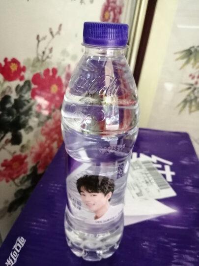 纯悦 ChunYue 包装饮用水 可口可乐钻石品质 550ml*24瓶整箱装 晒单图