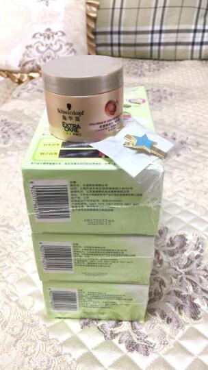 施华蔻(Schwarzkopf)怡然染发霜4.9罗兰深紫(染发剂 无氨植物)(新老包装随机) 晒单图