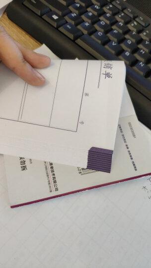 西玛(SIMAA)丙式-107借款单 财务手写单据210*120mm 50页/本 10本装 晒单图