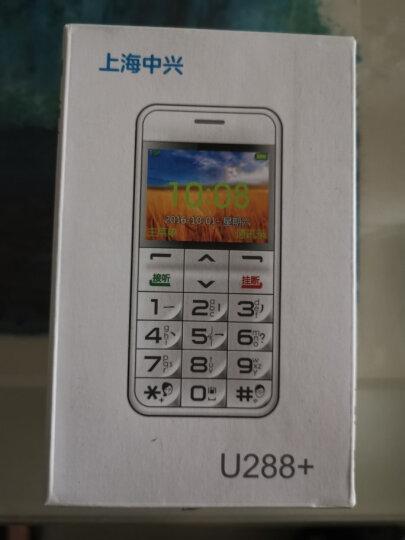 守护宝(上海中兴)U288+ 海军蓝 直板按键 超长待机 移动联通2G 老人手机 学生备用老年功能机 晒单图