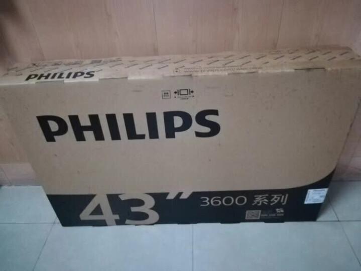 飞利浦(PHILIPS)43PFF3661/T3 43英寸 丰富接口 全高清1080P 二级能效 LED液晶电视机(黑色) 晒单图