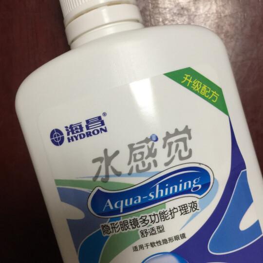 海昌美瞳隐形眼镜多功能舒适型消毒清洁湿润护理液水感觉120ml*4瓶+5ml润眼液(新老包装随机发货) 晒单图
