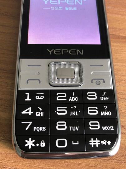 誉品(YEPEN)Y550全网通4G网络老年机 移动联通电信版超长待机大字大声大屏AI智能老人手机 绿色 晒单图