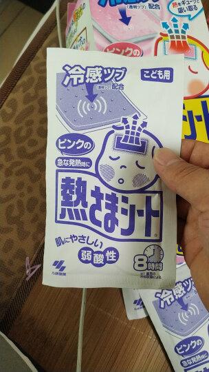 小林制药(KOBAYASHI)日本原装进口儿童退热贴发烧退烧贴16片 粉色(2岁以上用) 晒单图