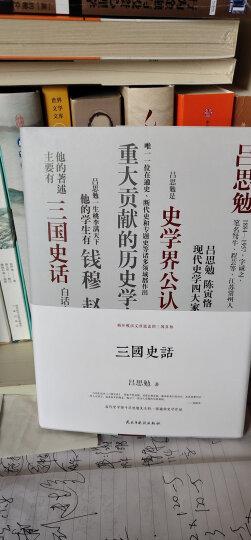 王阳明传习录 晒单图
