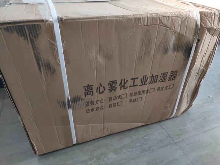 贝菱(BELIN)离心加湿器/商用加湿机/工业加湿器/大排量加湿机 晒单图