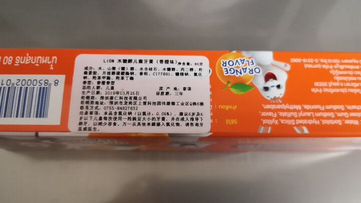 狮王(Lion)面包超人儿童牙刷6-12岁(单支装)颜色随机发货 晒单图