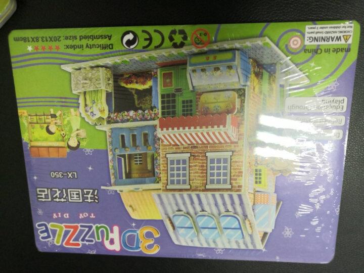 3D立体纸质立体拼图 儿童玩具女孩智力手工小屋建筑模型 武装汽车 晒单图