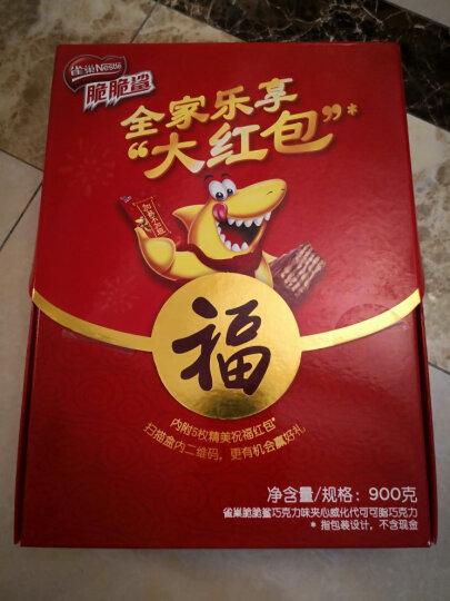 雀巢(Nestle)休闲零食 夹心饼干 脆脆鲨 巧克力味威化定制礼盒装 900g 晒单图