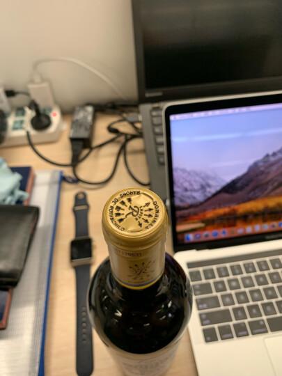 法国进口红酒 拉菲传奇梅多克红葡萄酒 双支经典蓝色礼盒装 750ml*2瓶(ASC) 晒单图