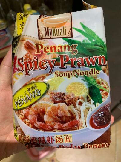 马来西亚进口 槟城麦可利(MyKuali)香辣虾汤面 105g*4 晒单图