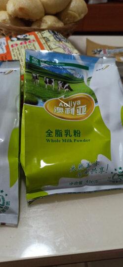 【奎屯馆】 新疆成人全脂奶粉 澳利亚400g袋装乳粉 晒单图