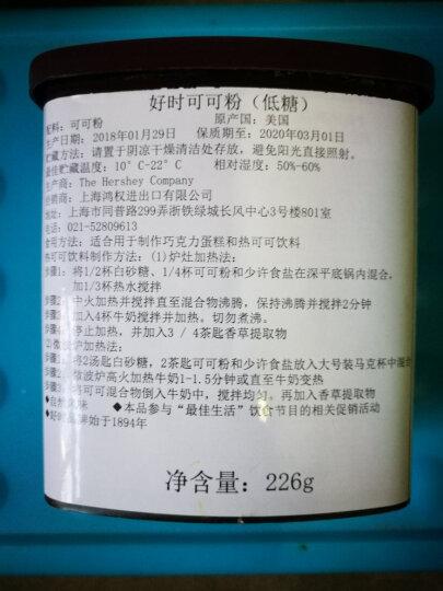 【包邮】好时可可粉226g 美国进口巧克力粉蛋糕烘焙原料 调味冲饮 晒单图