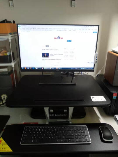 乐歌(Loctek)升降台M3M黑 站立式办公升降台升降桌站着办公电脑桌书桌折叠移动笔记本工作台 晒单图