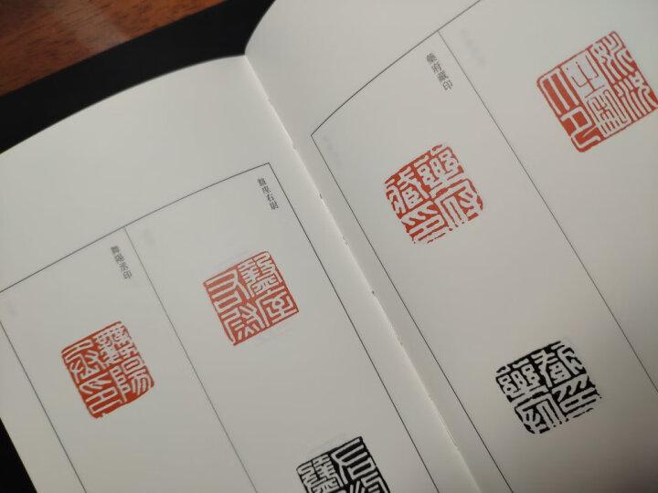 汉印三百品 晒单图