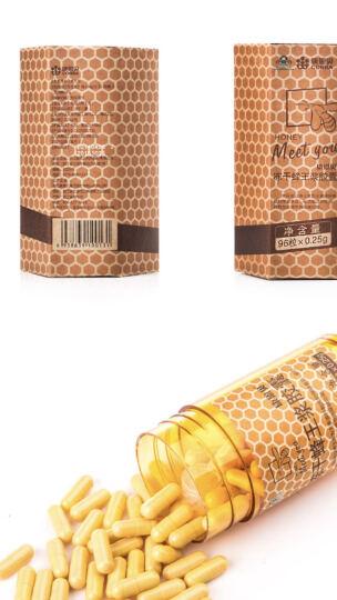 【共发3瓶】康恩贝 蜂王浆冻干粉胶囊蜂王浆 蜂皇浆中老年人调节免疫力  晒单图