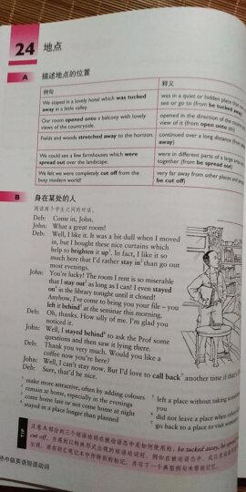 剑桥中级英语词汇及练习册+剑桥中级英语语法及练习册(英语在用)(共4册网店专供) 晒单图