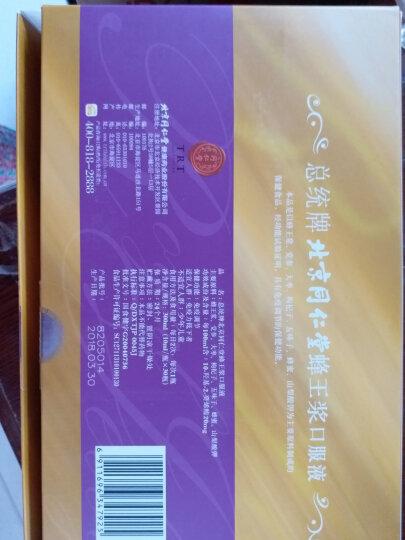 同仁堂 总统牌花粉螺旋藻胶囊 42g(350mg/粒*120粒) 晒单图