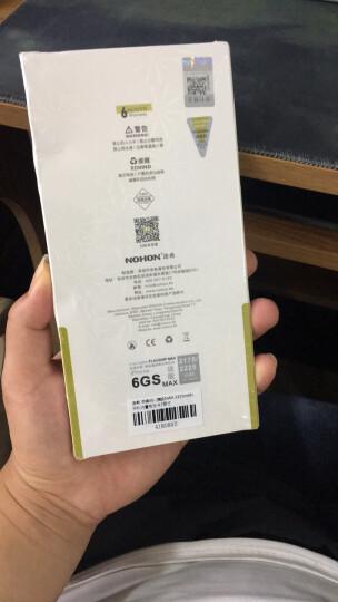 【五年质保】诺希 旗舰MAX 苹果6P电池/iphone6plus/苹果电池/大容量手机内置电池更换 吃鸡王者游戏电池 晒单图